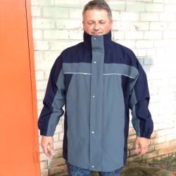 Куртка непромокаемая рабочая Бундесвер (Германия), мембрана GORETEX.