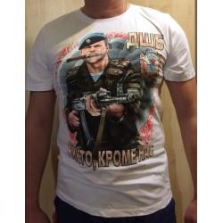 футболка ДШБ.
