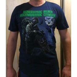 футболка Разведка.